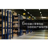 百路驰,专为广大中小电商卖家提供专业的电商仓储托管