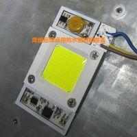 LED光引擎 30W薄体LED泛光灯用