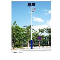 6m太阳能路灯_中升照明太阳能路灯生产厂家