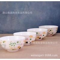 陶瓷米饭碗 日用4.5寸奥碗 定制家用粥碗 唐山特产骨瓷餐具加logo