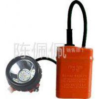 供应KL3.5LM(A)型LED大功率锂电矿灯