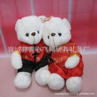 供应猴子飞毛绒玩具批发 唐装情侣熊 标价为一只价格 穿唐装白熊情侣