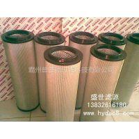 供应盛世滤源供应HC9400FDP39Z 机械制造滤芯价格