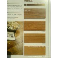 供应韩国韩华星、雅卓越系列PVC地板