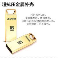 台电乐闪U盘8gu盘 高速加密杀毒U盘创意 迷你8U盘正品特价
