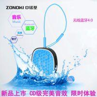 ZONOKI中锘基B92蓝牙4.0立体声耳机 新品上市