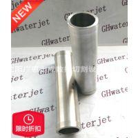 【广惠】厂家批发零售大地水切割机通用配件-高压陶瓷杆衬套特价