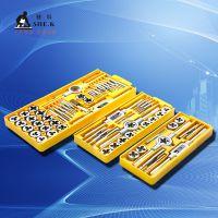 包邮香港赛科 12件 20件 40件套丝锥板牙组套 丝攻套装 公制丝锥