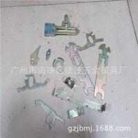厂家专业生产铜 铁 铝 锌合金 不锈钢冲压件