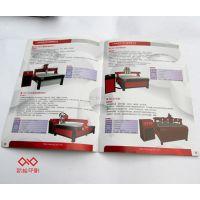 定制企业广告画册、产品说明书、电子设备宣传册 产品目录印刷
