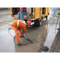 宜兴市箱涵清淤及管道疏通清淤和管道高压清洗及检测