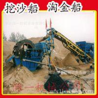 青州磁选设备、开采、选矿设备..挖沙船。异性船山东厂家