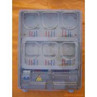 供应智能透明电表箱(六表位)
