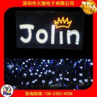蔡依林PLAY世界巡回演唱会灯牌订做 粉丝手举牌 歌迷牌 LED发光牌