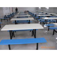 供应厂家供应玻璃钢餐桌椅 树脂板餐桌椅 饭堂餐台 学生餐台