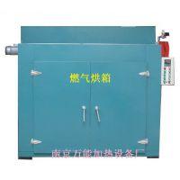 供应NJ101工业烤箱工业烘箱万能加热质量好价格底