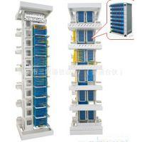 三合一光纤配线架  共建共享光纤总配线架  OMDF/MODF配线架