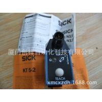 ISD260-1112 施克 SICK 全新 原装特价 现货 假一配十
