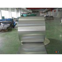 3003铝皮0.5mm合金铝皮