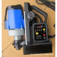 供应磁力钻32L调速多功能取芯台钻磁座钻深孔钻机床