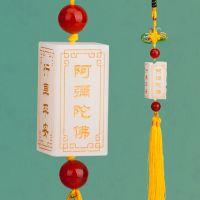 [车饰挂件]臻玉正品玉石玉器雕刻创意工艺礼品摆件可定制商务礼品