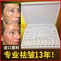 瑞士进口 苹果干细胞原液修复套盒 抗衰修复补水 美容院面部套盒