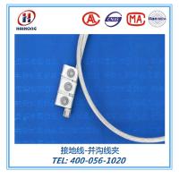 导线夹具接地线的规格 并购线夹接地线 接线端子型接地线
