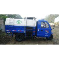 河北涞水吸粪车真空泵价格.三轮垃圾车价格报价