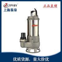 304全不锈钢污水泵 酸水碱水混合物排放装置 整体铸造寿命长