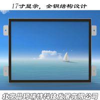 17寸工业显示器 IPM11-40170 模组