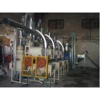 6FW-48日产48吨大型玉米杂粮制粉机组还不去鲁曹高新机械订购