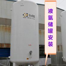 100立方液氧储罐50立方液氧储罐30立方液氧储罐60立方液氧储罐