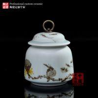 铁观音普洱茶瓷罐 中药罐子创意礼品陶瓷罐