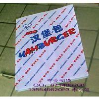 深圳市食品纸袋图片设计排版制做,深圳淋漠纸袋厂家,食品纸袋厂
