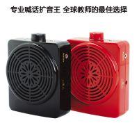 雅炫D-85U扩音机|扩音器|麦克风