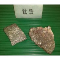 现货销售70钛铁,FeTi70,高钛铁,河北周边钛铁FeTi70