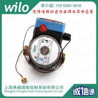 威乐水泵star-RS15-6屏蔽泵热水循环泵WILO地暖静音热水泵 上海现货供应