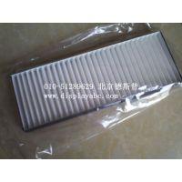 NEC 2000c/1600c/3200c电影放映机滤网NEC 2000c电影院放映机滤网