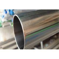 广州联众301不锈钢冷轧有缝管规格齐全