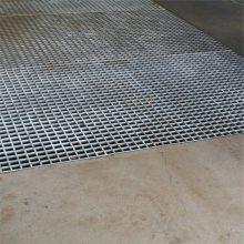 旺来玻璃钢格栅板是什么 热镀锌钢格栅板规格 树池盖板