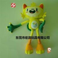 2016年巴西里约奥运会吉祥物毛绒玩具公仔吉祥物维尼修斯定制礼品