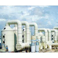 塑料废气处理公司、电子厂塑料废气处理、东莞大川设备
