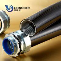 雷诺尔供应JSP,平包塑金属软管,PVC平包塑镀锌管,金属波纹管,蛇皮穿线管
