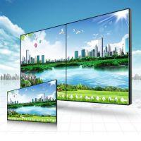 晶安电子(在线咨询),大屏幕,46寸大屏幕拼接