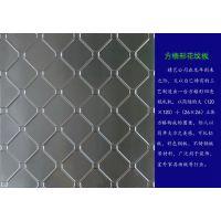 专业加工方块形状花纹板@方形花纹铝板来料加工