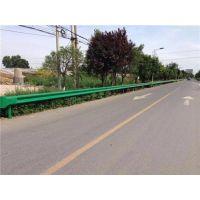 高速护栏厂家|湘乡高速护栏|波形护栏