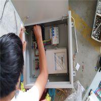 德州卓智 生产 GGD低压配电柜 低压成套开关设备 厂家
