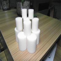 白色高垂直海绵柱子 高密度海绵实心柱子 管道清洗海绵柱
