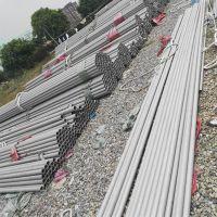 上海专业定做 304 304l 316l不锈钢管 可切割 规格齐