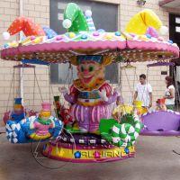 供应郑州莱恩斯儿童游乐设备旋转飞椅马戏团小丑旋转飞椅